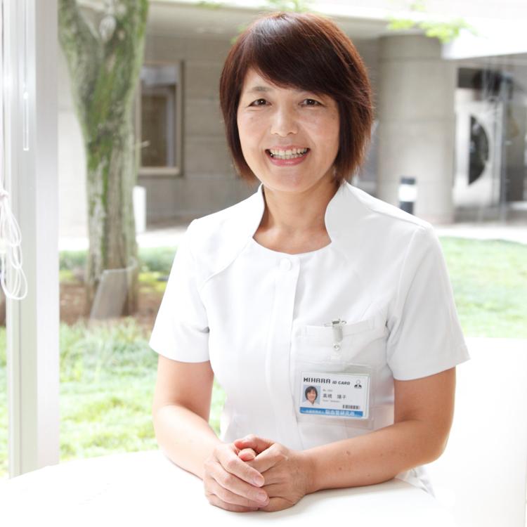 看護部長 髙橋 陽子
