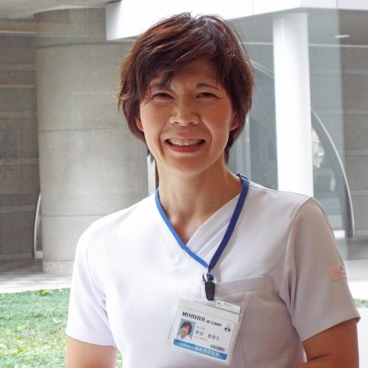 町田恵理子